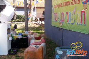 פוטותא באירוע פורים במתנס אבן יהודה